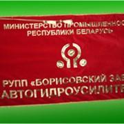 Знамя на бархате фото