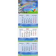 Календари всех видов: квартальные, карманные, настольные, перекидные настольные фото