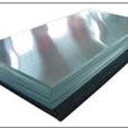 Алюминиевая плита фото