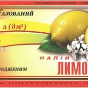 Лимонад ПЕТ 1,5 фото
