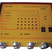 Блоки управления внешней сигнализацией БУВС-1 И БУВС-2 фото