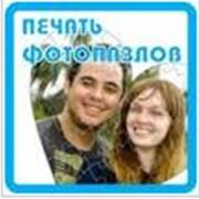 Печать открыток, пазлы, визитки, дипломы и другая продукция оптом в Киеве фото