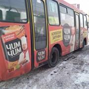 Размещение рекламы на бортах транспорта фото