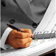 Консультации по вопросам бухгалтерского учета, права, налогообложения фото