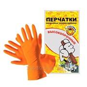 Перчатки резиновые Ладушки высокопрочные, размер M фото