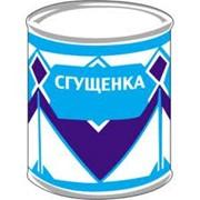 Молоко сгущенное цельное ХОРОШЕГО КАЧЕСТВА оптом Житомир, Житомирская обл. фото