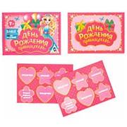 Игра с карточками День Рождения принцессы 14Х10см фото