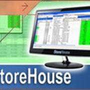 Обслуживание Store House 3, Store House 4 фото