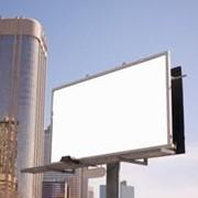 Размещение рекламы на билбордах фото
