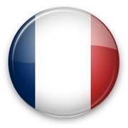 Parfums Papillon de Paris Espoir- чудесные ароматизаторы для машины фото