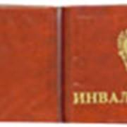 Обложка на удостоверение фото