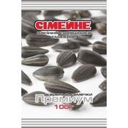 Семечка жареная цена в Украине, Семечка жареная фасованная, Семечка подсолнечника жареная фасованная в Украине фото