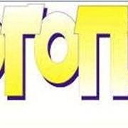Учитель – логопед, дефектолог фото