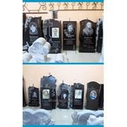 Памятники из гранита (портрет гравировка/цветная фотокерамика) фото