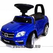 Толокар Mercedes-Benz GL63 A888AA синий фото