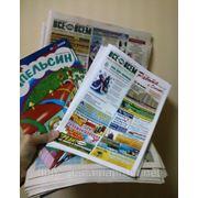 Верстка газет и журналов фото
