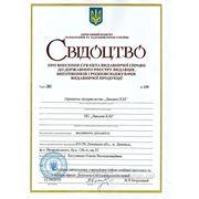 Издательский пакет: присвоение ISBN (со штрих-кодом), УДК, ББК, авторского знака, типографская рассылка фото