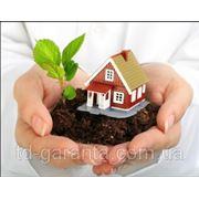 Выкуп земельного участка из государственной и коммунальной собственности фото