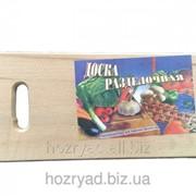 Доска разделочная прямоугольная, доска для нарезки продуктов деревянная ( 18 см ) дерево/18 фото
