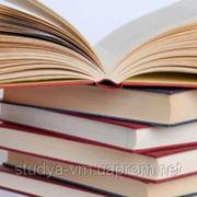 Верстка книжок фото