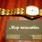 Реставрация позолоты часов. Золочение часов. фото
