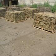 Камень песчаник луганский. фото