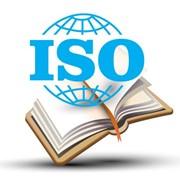 Сертификация ISO в Астане фото