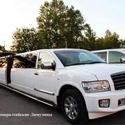 Лимузин Инфинити Qx56, 2013г. фото