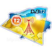 Установка цифрового эфирного телевидения Т2, т2 тюнер фото