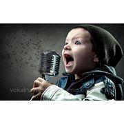 Детские уроки вокала фото