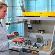 Химико-спектральная лаборатория фото