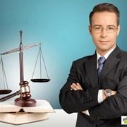 Вакансия : Сотрудникам с опытом юридической,правов фото
