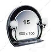 Зеркала с фацетом - (15) (600*700мм, 1 полка) с двумя отверстиями под светильники (без светильников) №135415 фото