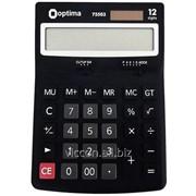 Калькулятор o75503 optima фото