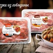 Нарезка из говядины фото