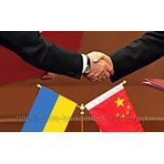 Доставка в Украину товаров из Китая фото