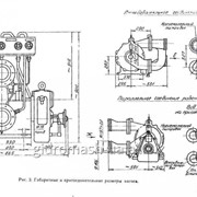 Насосы центробежные с редуктором 4Н-6х2М для подачи топлива, бензина фото