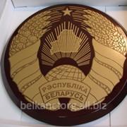 Герб Республика Беларусь,дерево,резьба. фото