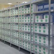 Ответственное хранение лекарственных средств фото