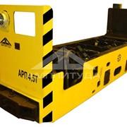 Аккумуляторный электровоз АРП4,5Т фото