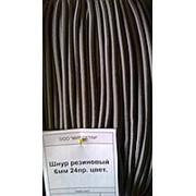 Шнур резиновый 6мм 24пр. фото