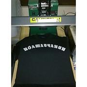 Печать на футболках в Полтаве фото