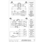 Проектировка схем релейной защиты. фото