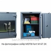 Сейф MDTB Fort M 50 EK фото