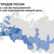 Интернет телевидение Dom.ru фото