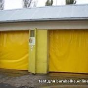 Теплосберегающие ПВХ-завесы. фото