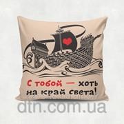 Подушка декоративная с принтом Край света фото