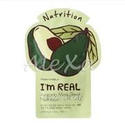Питательная маска с экстрактом авокадо I AM REAL AVOCADO MASK SHEET-NUTRITION фото