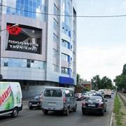 Реклама на светодиодных экранах г. Краснодар фото