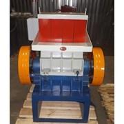 Дробилка для пластика SWP-520  фото